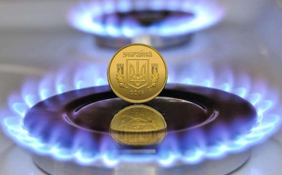 Критикуєш – пропонуй: газовий колапс, що чекає на українців взимку