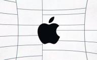 Apple готує гарнітуру доповненої реальності