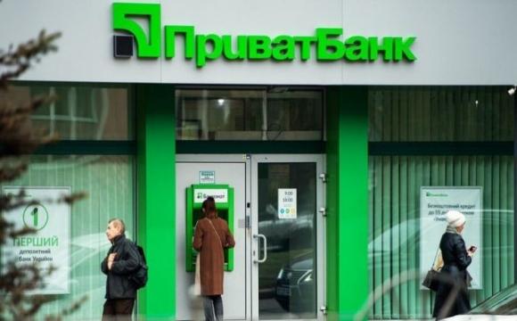 ПриватБанк та Ощадбанк продадуть: чого чекати клієнтам