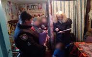 На Волині горе-матір покинула 3 маленьких дітей напризволяще. ФОТО