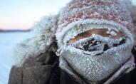 Екстремально холодно: на Волинь сунуть морози до -30 градусів