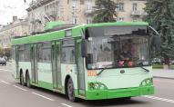 У Луцьку два тролейбуси змінили свій графік руху