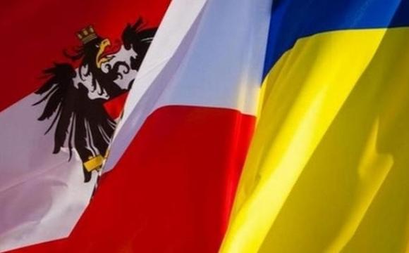 Австрія відреагувала на санкції України проти її компанії