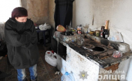 Немовля померло при загадкових обставинах: в будинку без світла й опалення. ФОТО
