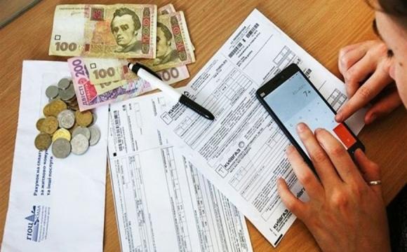 """Українці накопичують борги за """"комуналку"""""""