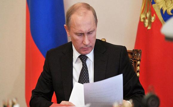 """""""ДНР"""" хоче попросити у Путіна військової допомоги або приєднання до РФ"""