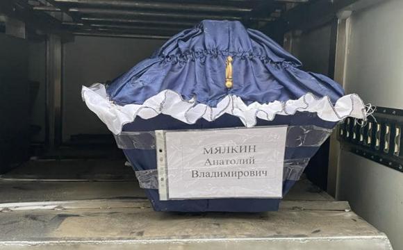Україна передала на тимчасово окуповану теритрію останки загиблої людини. ФОТО