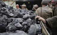 СБУ розслідує постачання вугілля з