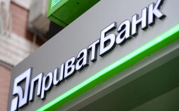Приватбанк ввів ліміт на отримання платежів