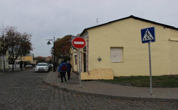У Луцьку не можуть знайти власників будинку в історичній частині міста