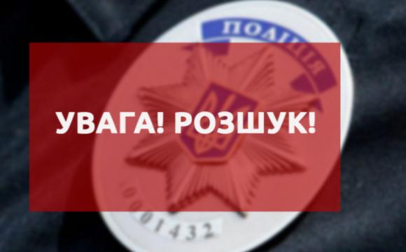 У Луцьку другий день шукають зниклу 9-класницю. ФОТО