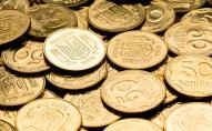 Виявили монету, за яку можна отримати 250 тисяч гривень. ФОТО