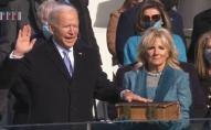 Байден прийняв присягу президента США