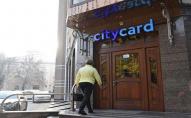 У Луцьку сервісний центр Citycard без перерви працюватиме в період локдауну