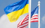 Вашингтон передасть Києву справи на українських олігархів
