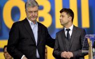 Зеленський: Канали Порошенка показують агентів Кремля частіше, ніж масло Roshen