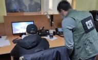 В Україні припинили торгівлю секретною інформацією силових відомств