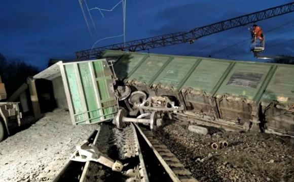 Стали відомі подробиці масштабної нічної аварії на залізниці під Дніпром. ФОТО