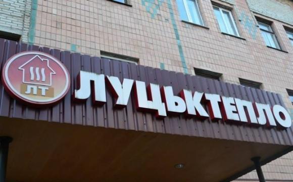 Хто і скільки в Луцьку заплатить за тепло - volynfeed.com
