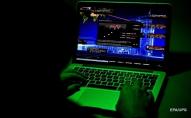 Сайт СБУ  потужно атакують
