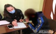 Підліток знущався з однокласника сироти