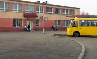 «Міняй, де хочеш»: на автостанції у Нововолинську не продають квитки, бо немає здачі