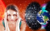 Наприкінці тижня Землю накриє магнітна буря: назвали небезпечну дату