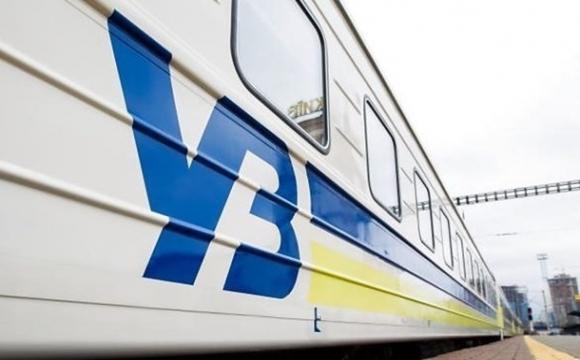 Укрзалізниця запустить вісім тимчасових поїздів