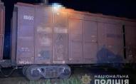 На даху вагона знайшли обгоріле тіло 18-річного хлопця