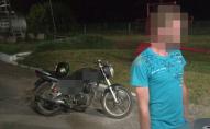 Хабарник без номерів: поліція затримала мотоцикліста, який хотів відкупитися грошима
