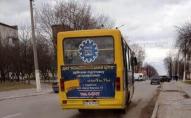 Мешканці міста на Волині скаржаться на поведінку маршрутчика