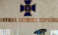 СБУ пояснила санкції проти мережі «Спортмастер»