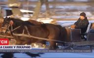 На Іваничівщині хвору жінку до швидкої везли кіньми. ВІДЕО