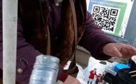 У Луцьку біля авторинку продають алкоголь з рук. ФОТО