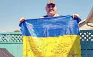 Раптово помер українець-велетень з Книги рекордів Гіннеса