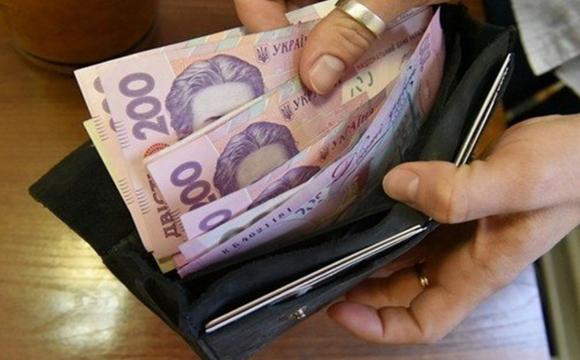 Зарплати на Волині реально зростають?