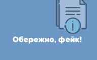 «Продаж» конфіскованих автомобілів: як шахраї обдурюють українців у «Фейсбук»