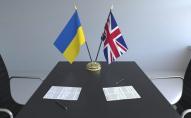 Україна поновить