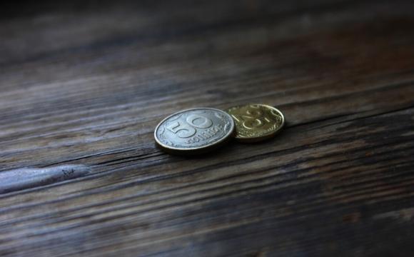 Якою має бути мінімальна пенсія