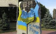 Більше не друзі: у Києві знесуть пам'ятник дружби Києва з Москвою