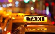 Третього лютого поїздку на таксі можна буде оплатити корисною порадою