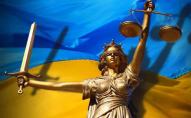 У Луцьку за корупцію після звільнення засудили експоліцейського