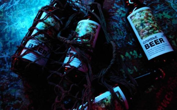 Казахи зварили «новорічне» пиво зі смаком олів'є