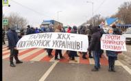 Українці блокують рух транспорту через підвищення тарифів