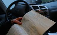 Як уникнути штрафу, якщо немає страховки: підказка водіям