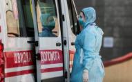 У МОЗ спрогнозували, скільки років триватиме пандемія