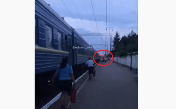 Під час руху загорівся поїзд Одеса-Ковель. ВІДЕО