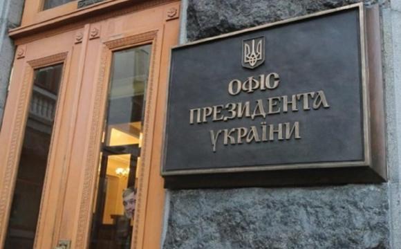 Вакцина прибуде в Україну 23 лютого - Офіс президента