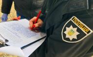 Смерть дипломата на київській дачі: повідомили ім'я загиблого. ФОТО