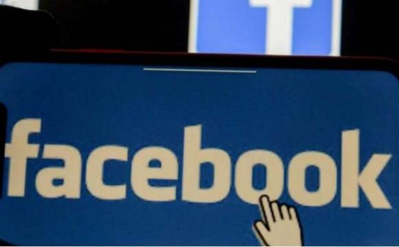Facebook заблокує новини для цілого континенту